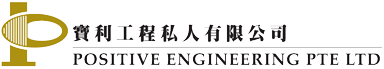 Positive Engineering Pte Ltd